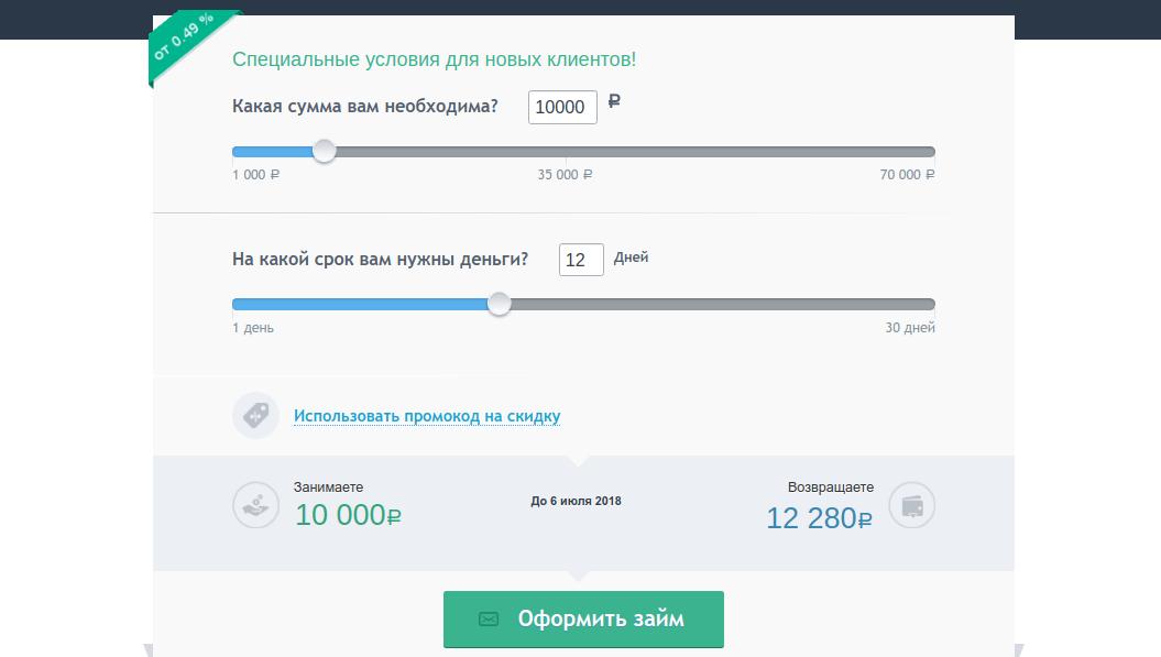 кредит онлайн на карту без процентов на 30 дней казахстан рефинансирование кредита в сбербанке для физических лиц условия 2020 отзывы