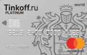 карта с кэшбэком альфа банк отзывы