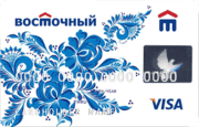 кредитная карта за 5 минут без визита в банк