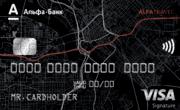 снятие наличных с карты яндекс деньги в банкомате