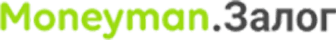 Взять кредит в МФО Moneyman Залог — Credit-10