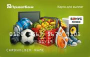 Кредит на карту приватбанка