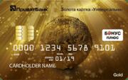 хоум кредит банк отзывы о кредитах